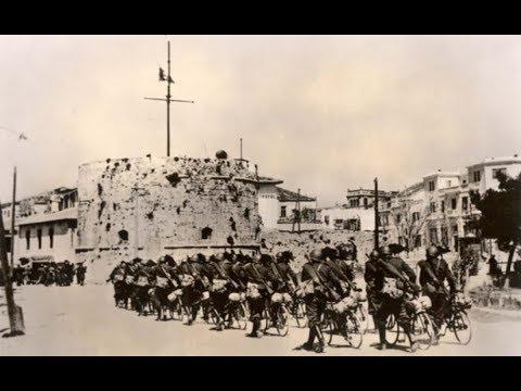 7 prill 1939. Dëshmi të rralla për pushtimin e Shqipërisë nga Italia  fashiste - YouTube