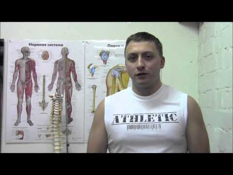 Остеохондроз шейного отдела позвоночника: причины, лечение