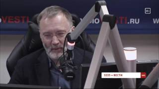Вести ФМ онлайн: Железная логика с Сергеем Михеевым (полная версия) 21.11.2016