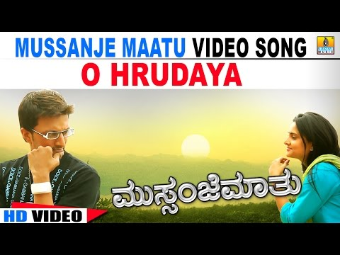 O Hrudaya HD Video | Mussanje Maatu | feat., Sudeep, Ramya