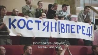 фильм Чистая победа тифлокомментарии ч 1