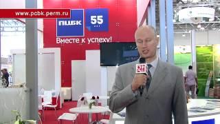 ПЦБК (expo-film.com)(, 2014-06-24T15:35:28.000Z)