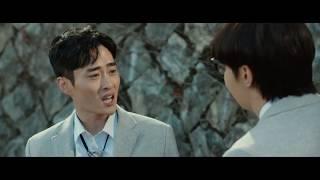 [영화]내안의 그놈 한장면중 일진 참교육