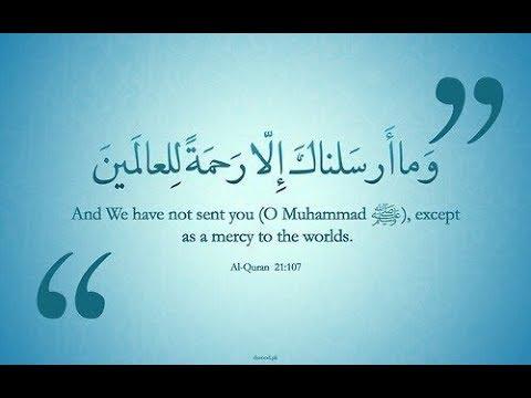 ادعية اسلامية مترجمة باللغة