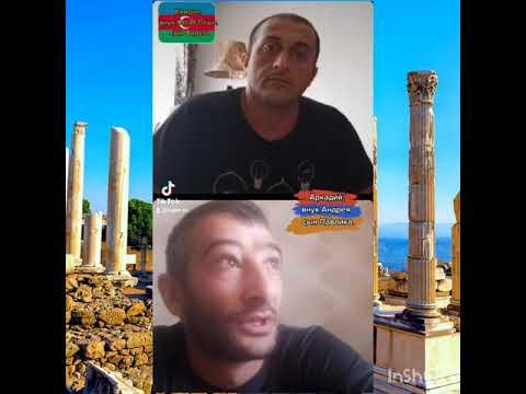 История Армении с Аркадием
