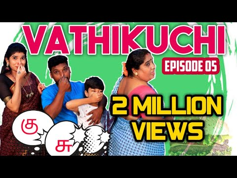Download VATHIKUCHI || Episode 05 || Family Web Series Comedy || Husband Wife Series || Modern Monkey
