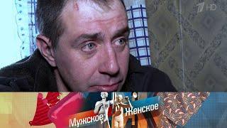 Мой крест. Мужское / Женское. Выпуск от 27.05.2020