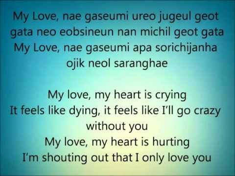 Ost Full House Take 2 - Monday Kiz - My Love lyrics [Eng. | Rom.]