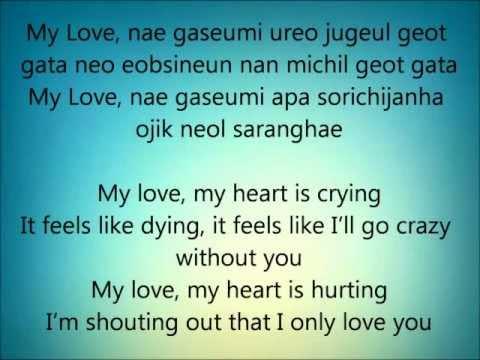 Ost Full House Take 2 - Monday Kiz - My Love Lyrics [Eng. | Rom.]