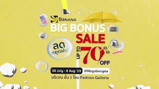 BaNANA BIG BONUS SALE ลดสูงสุด 70%