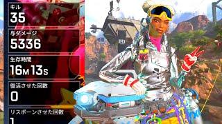 【APEX LEGENDS】PS4世界最高35キルキャリー! WORLD RE…