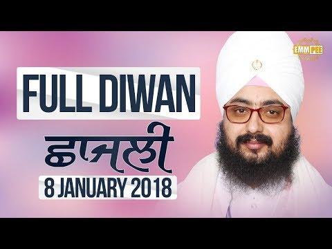 Full Diwan   Vill.Chajli (Sunam)   Day 1   8 Jan 2018   Dhadrianwale