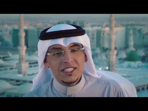 Muhammad Al Ghazali - Juz Amma