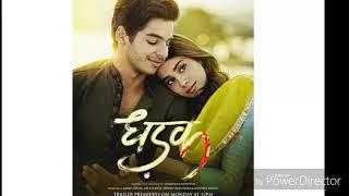 Dhadak move Title Track Song //Ishaan & Janhvi | Ajay Gogavale & Shreya ......
