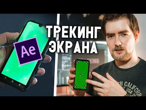 Замена экрана видеоурок