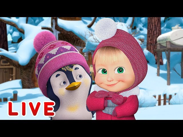 EN DIRECT: Masha et Miсhka 🎄🎬 Préparons le Noël avec Masha 🎬🎄Masha en direct!