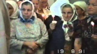 Первая архиерейская служба 1991г АРХИВ(Преображение Господне - престольный праздник Спасо-Преображенского собора г. Никополя, 19 августа 1991 года...., 2015-11-25T14:26:54.000Z)