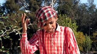 Eritrean Comedy: ጉዳይና by Tomas Mehari - 2016
