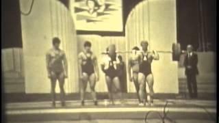 1980 День Физкультурника