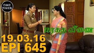 Marakatha Veenai 19.03.2016 Sun TV Serial