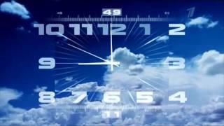 Часы (Первый канал, 28 03 2017)