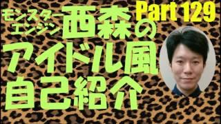 リクアワ 大島優子 前田敦子 Part1からの全動画はこちら http://www.youtube.com/playlist?list=PLtBgm-a9_0YvDxnT6UGtlMEiF9kSfY2d4 ほかのおもしろ動画も ...