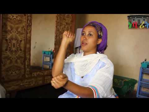 Eritrean Comedy: ወረ ብ መርሃዊ ተከስተ (ሞኽባዕቲ)  were by Merhawi Tekeste (Mokbaati)