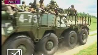 Военный сбор январь