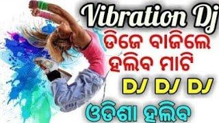 Reban Wada Chesma Download Free – Grcija