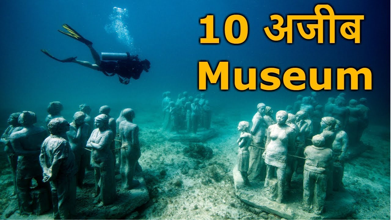 Hindi top 10 strange museums in the world for Top ten museums in the world