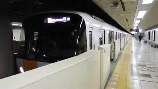 【コンコースが広い駅】 札幌市営地下鉄東西線8000形825編成 菊水駅発車
