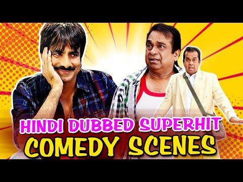 ब्रह्मानंदम और रवि तेजा की हसी से लोटपोट कर देने वाले कॉमेडी सीन्स | Brahmanandam Comedy Scenes