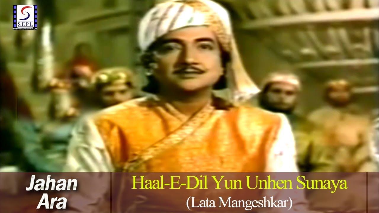 Download Haal E Dil Yun Unhen Sunaya Gaya | Lata Mangeshkar | Jahan Ara | Mala Sinha, Bharat Bhushan