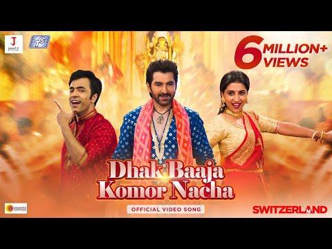 Dhak Baaja Komor Nacha | Switzerland | Jeet | Abir | Rukmini | Sauvik | Savvy | Jayesh Pradhan