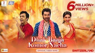 Dhak Baaja Komor Nacha - Jeet, Abir, Rukmini HD.mp4
