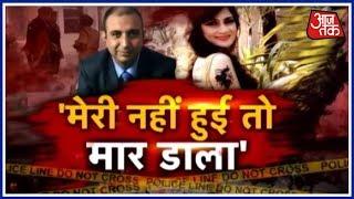Major Nikhil Handa ने पूछताछ में कबूला जुर्म, शादी से किया इंकार तो Shailja को मार डाला