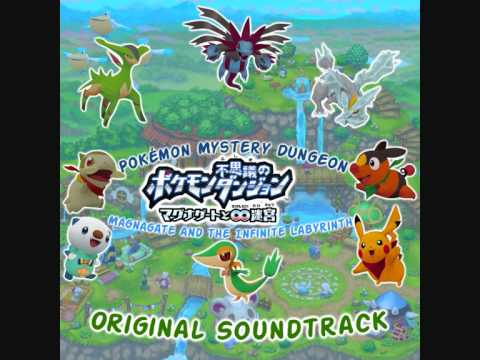 Telluric Path - Pokémon Mystery Dungeon: Gates to Infinity