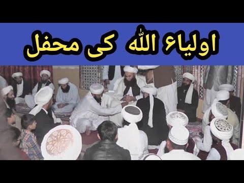new-saifi-mehfil-  hameed-jan-shib---new-saifi-naat- -most-beautiful-naat-2019