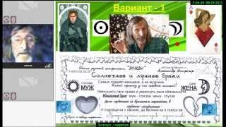 А.А.Астрогор