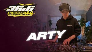 ARTY — DJ Марафон «36.6» 2.0 от Радио Record