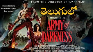 Evil Dead 3 Army of Darkness 1992 Telugu Dubbed Full Movie 360p | hollywood dubbed movie in telugu |