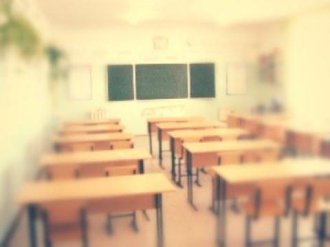 Работа учителем в Москве