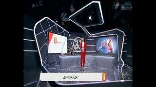 Информбюро 17.01.2019 Толық шығарылым!