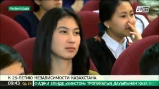 В Кызылорде состоялась выставка к 25-летию Независимости Казахстана