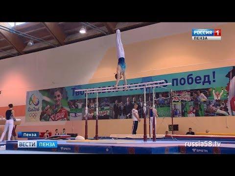 Соревнования в Пензе собрали лучших гимнастов со всего Поволжья