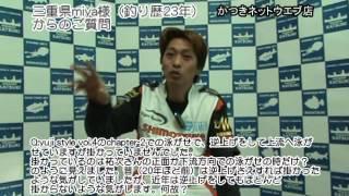 2013年 高橋祐次名人(シモツケ)に何を聞くねん!?