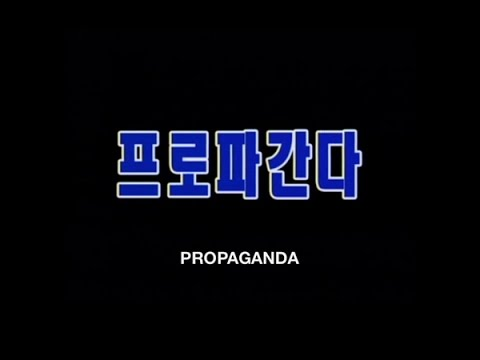 PROPAGANDA - The Western Propaganda Exposed - Legendado
