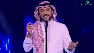 Majid Al Muhandis ... Nagsk Shay | ماجد المهندس ... ناقصك شي - حفل الدمام 2019