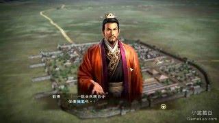 三國志13 反董卓聯合,開始就讓趙雲加入劉備陣營。