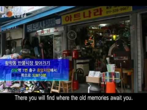 Seoul Folk Flea Market Stirs Memories of Old Days_황학동만물시장